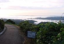 雲海の季節です
